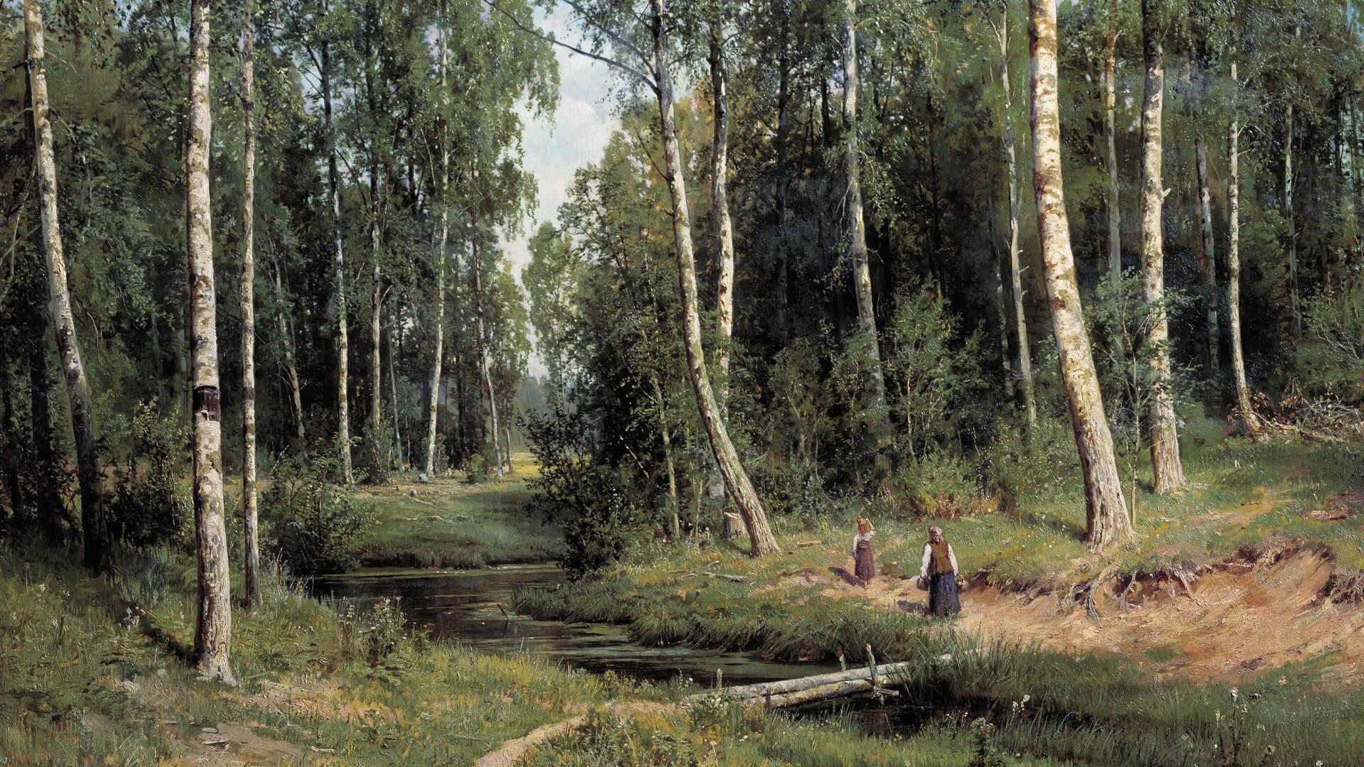 イヴァン・シーシキン Iwan_Schischkin / Brook in Birch Forest