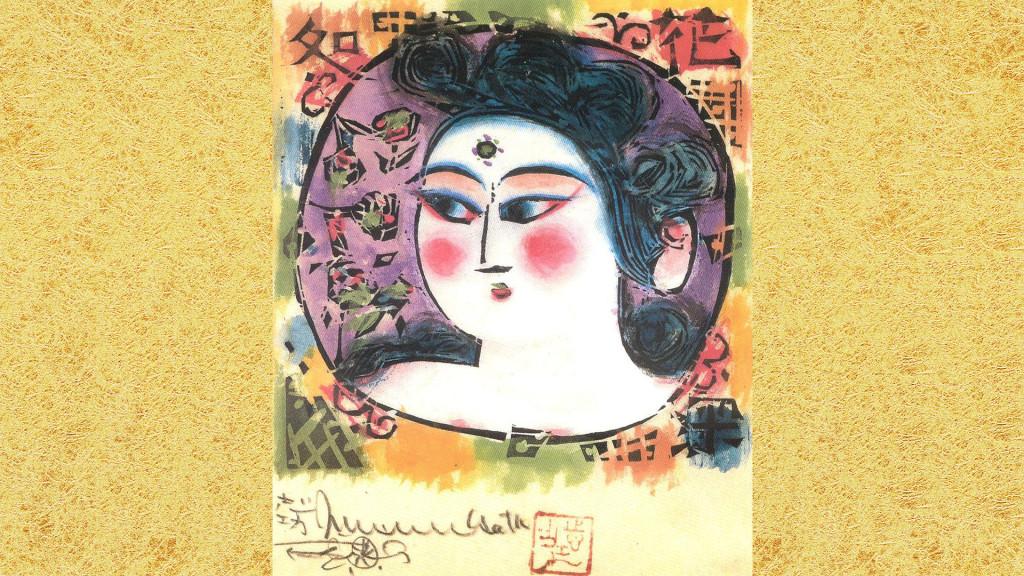 munakata shikou-kouninhi no saku_1920x1080