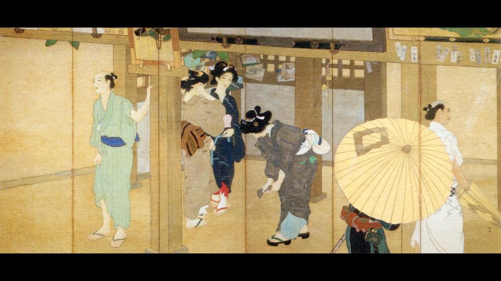 ikeda terukata-yudachi_1920x1080
