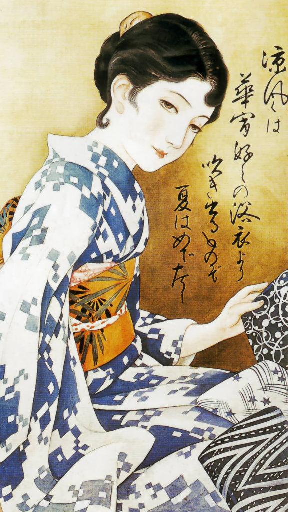 takabatake-tasho-kasho-yukata_1080x1920