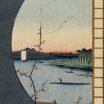 歌川広重 / 名所百景 真崎辺より水神の森内川関屋の里を見る図