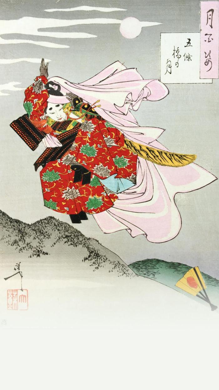 月岡芳年 Tsukioka Yoshitoshi / 五条橋の月