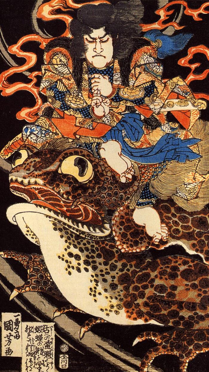 歌川国芳 Utagawa Kuniyoshi / 天竺徳兵衛