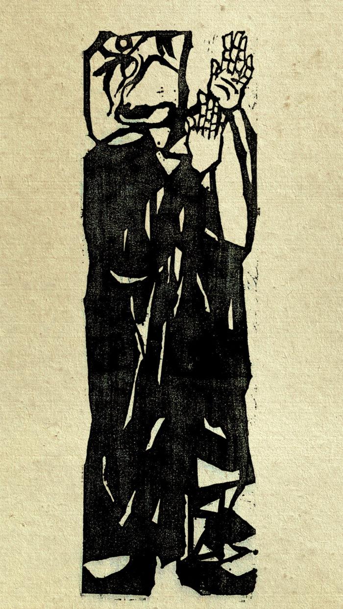 06-Munakata Shiko-Ubari no saku_1080x1920