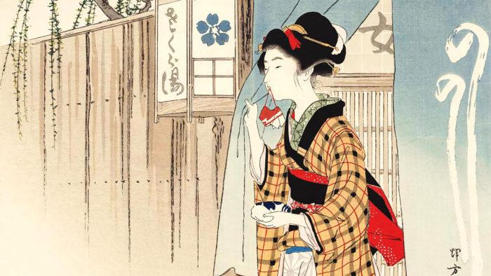 池田輝方 Ikeda Terukata / さくら湯