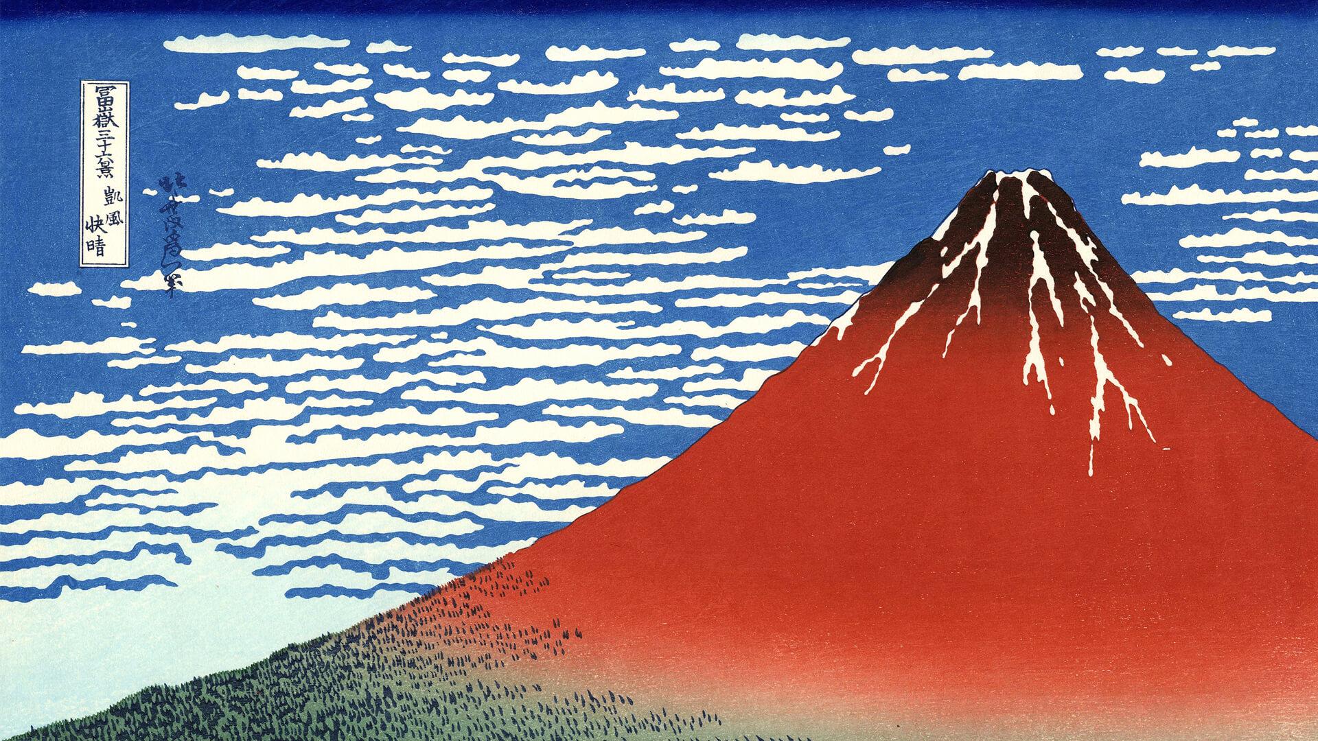 Katsushika Hokusai-Gaifu kaisei_1920x1080