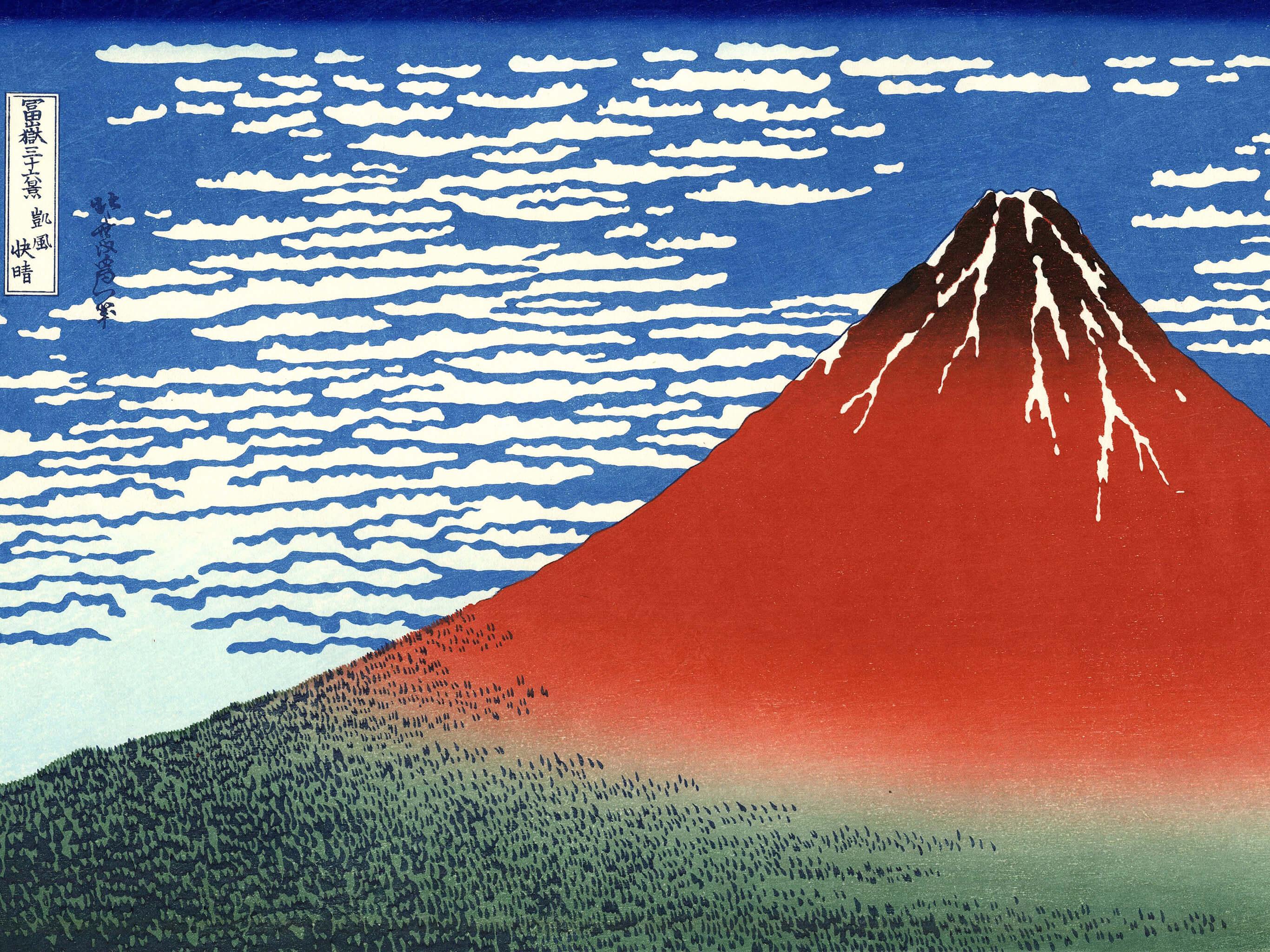 Katsushika Hokusai-Gaifu kaisei_2732x2048