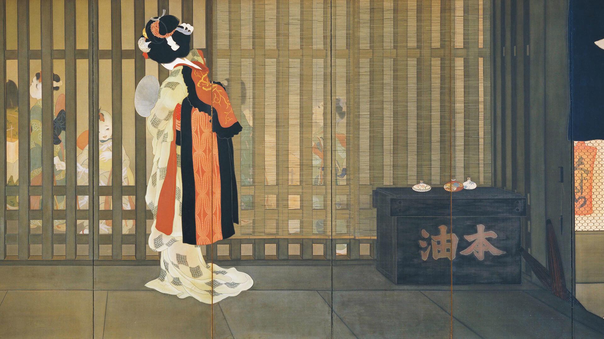 Kitani Chigusa-Ongoku_1920x1080