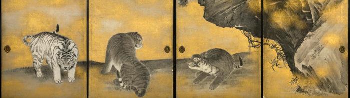 Maruyama Okyo-Tora no ma_3840x1080