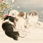 長沢芦雪 / 狗児図