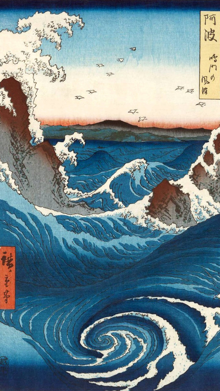 Utagawa Hiroshige-Awa naruto no fuha_1080x1920