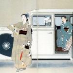 山川秀峰 / 三人の姉妹