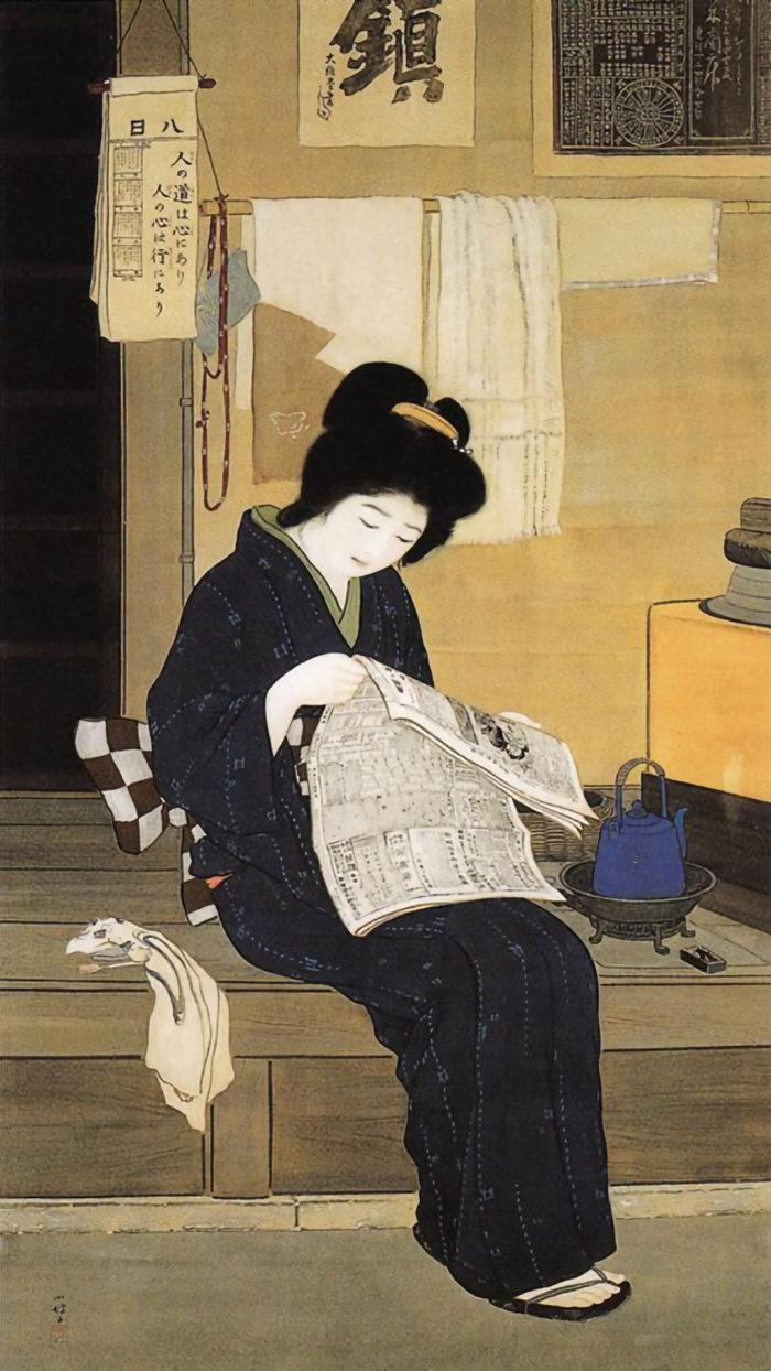 Ito-shoha-Tsudukimono-1080x1080