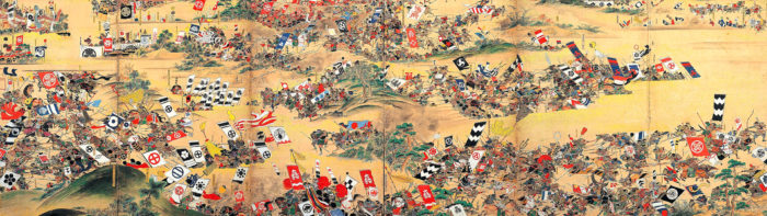 Sekigahara-kassen-byobu-zu-3840x1080