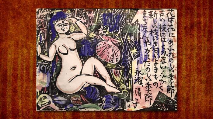 munakata shiko-hana ha hana no saku_1920x108