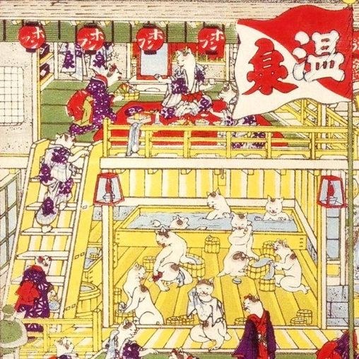 Utagawa Yoshifuji - Onsen no kei d