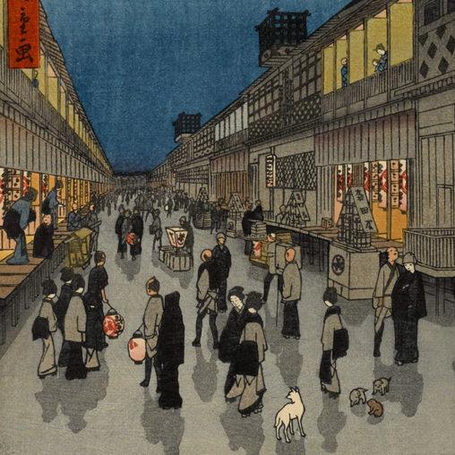 Utagawa Hiroshige - Saruwakacho yoru no kei d