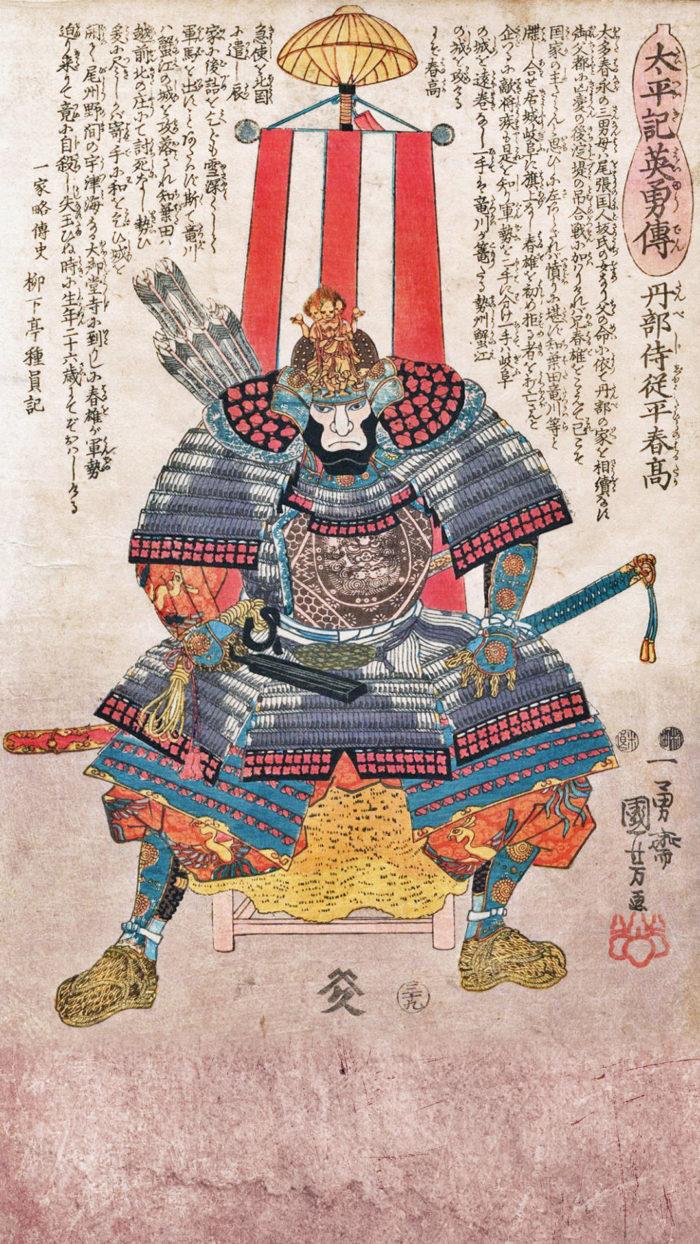 Utagawa Kuniyoshi - Oda nobutaka 1080x1920