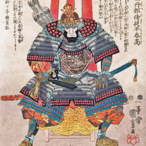 Utagawa Kuniyoshi - Oda nobutaka d