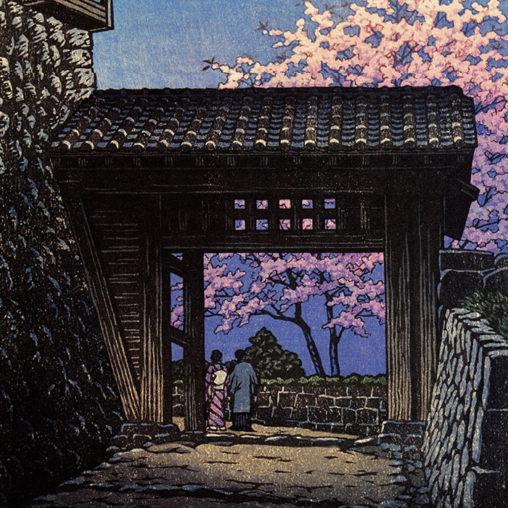 Kawase Hasui - Matsuyama jou meigetsu d