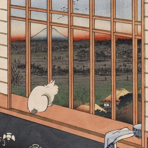 Utagawa Hiroshige - Asakusa tanbo tori no machimoude d