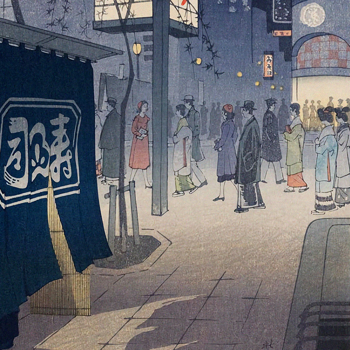 Kasamatsu Shiro - Haru no yoru ginza d