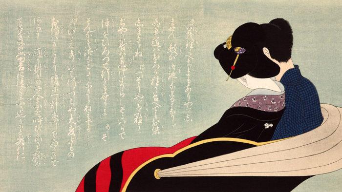 Komura Settai - Oden jigoku basyamichi 1920x1080
