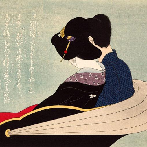 Komura Settai - Oden jigoku basyamichi d