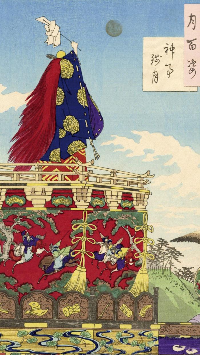 Tsukioka Yoshitoshi - Shinji zangetsu kyusannosai 1080x1920