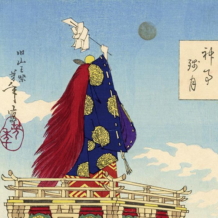 Tsukioka Yoshitoshi - Shinji zangetsu kyusannosai d