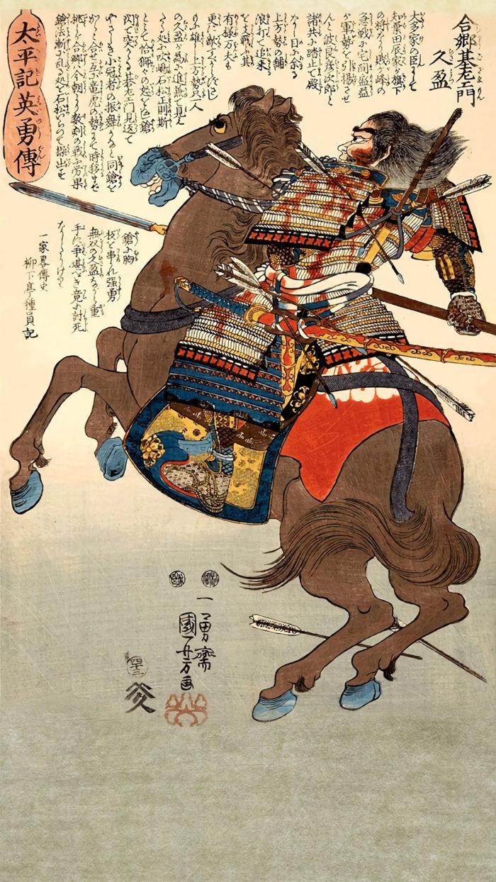 Utagawa KUniyoshi - Gousatosaemon hisamitsu 1080x1920