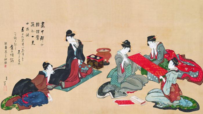 Katsushika Hokusai - Gobijin zu 1920x1080