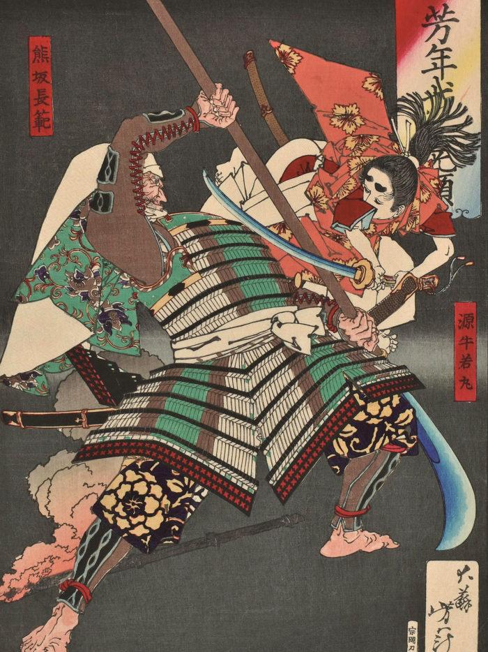 Tsukioka Yoshitoshi - Ushiwakamaru chohan 2048x2732