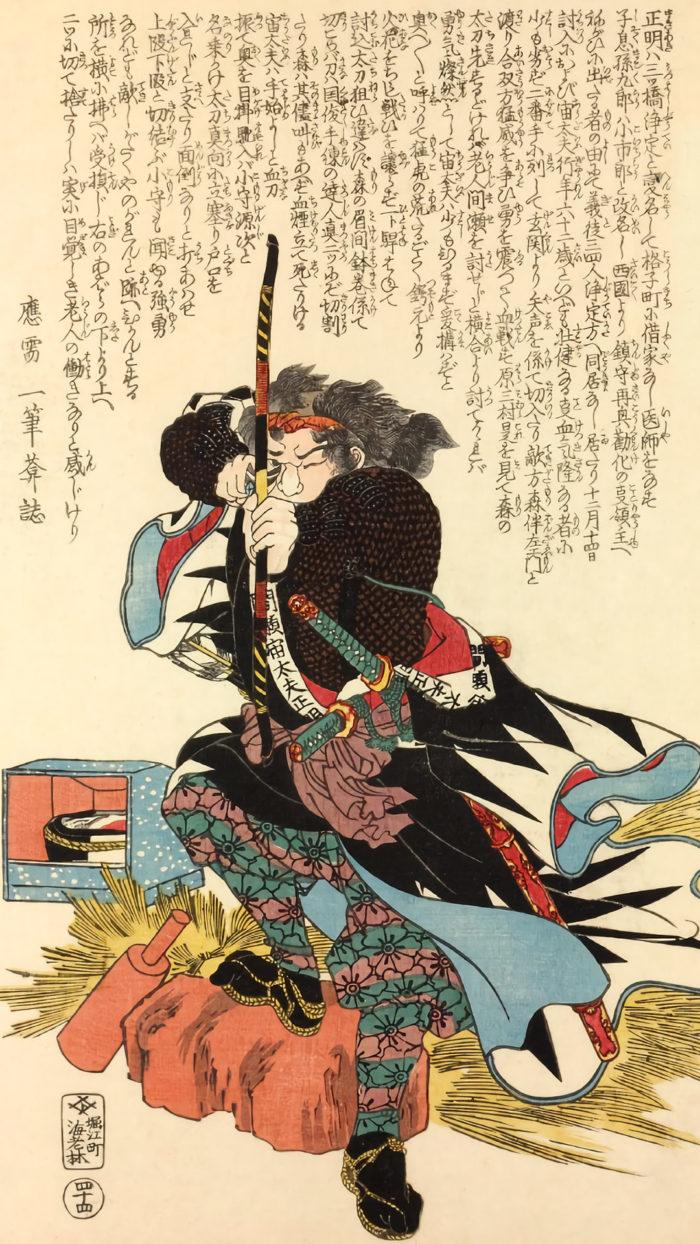 Utagawa Kuniyoshi - 1080x1920 2
