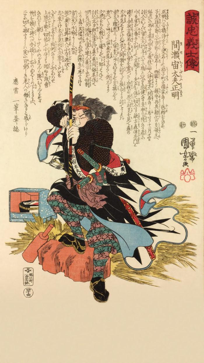 Utagawa Kuniyoshi - 1080x1920
