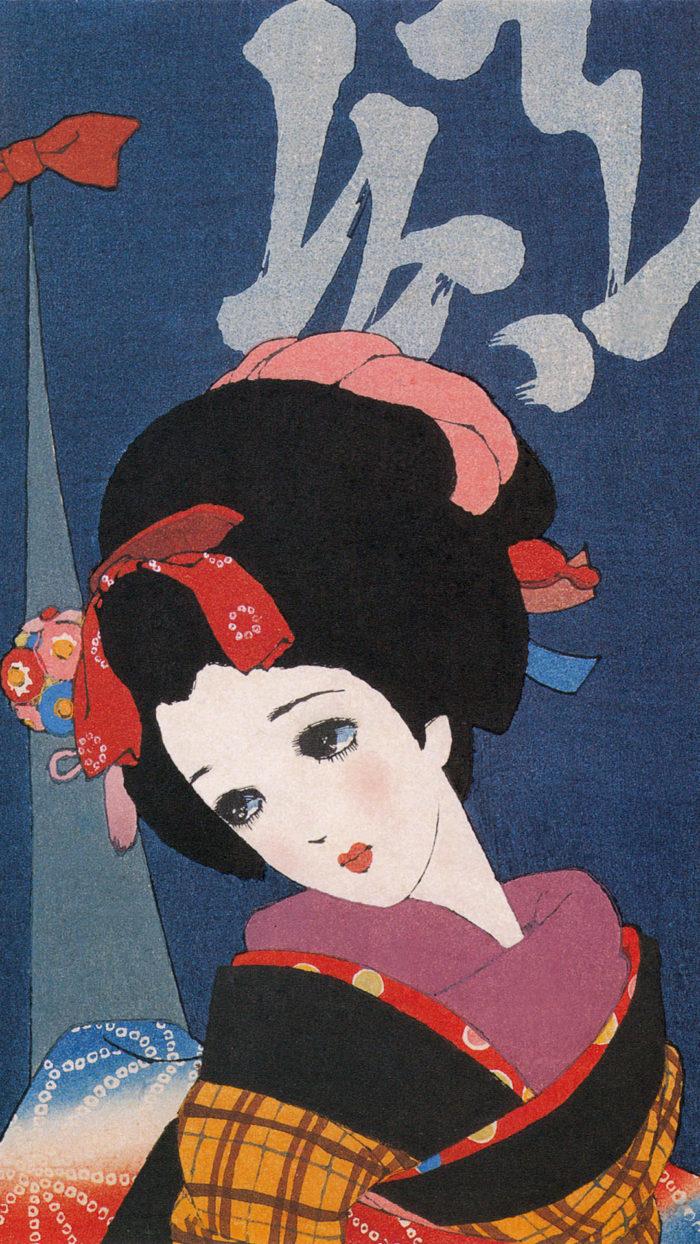 Nakahara Junichi - Musume 12 emaki 03 Beniya 1080x1920