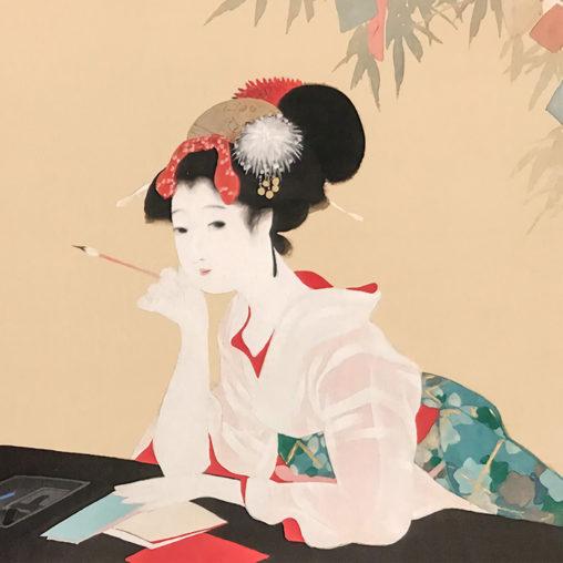 Shima seien - bijin12 tanabata d