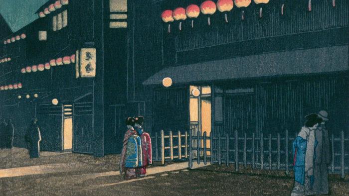 川瀬巴水 大坂宗右衛門町の夕 Kawase Hasui - Osaka souemon cho no yu 1920x1080