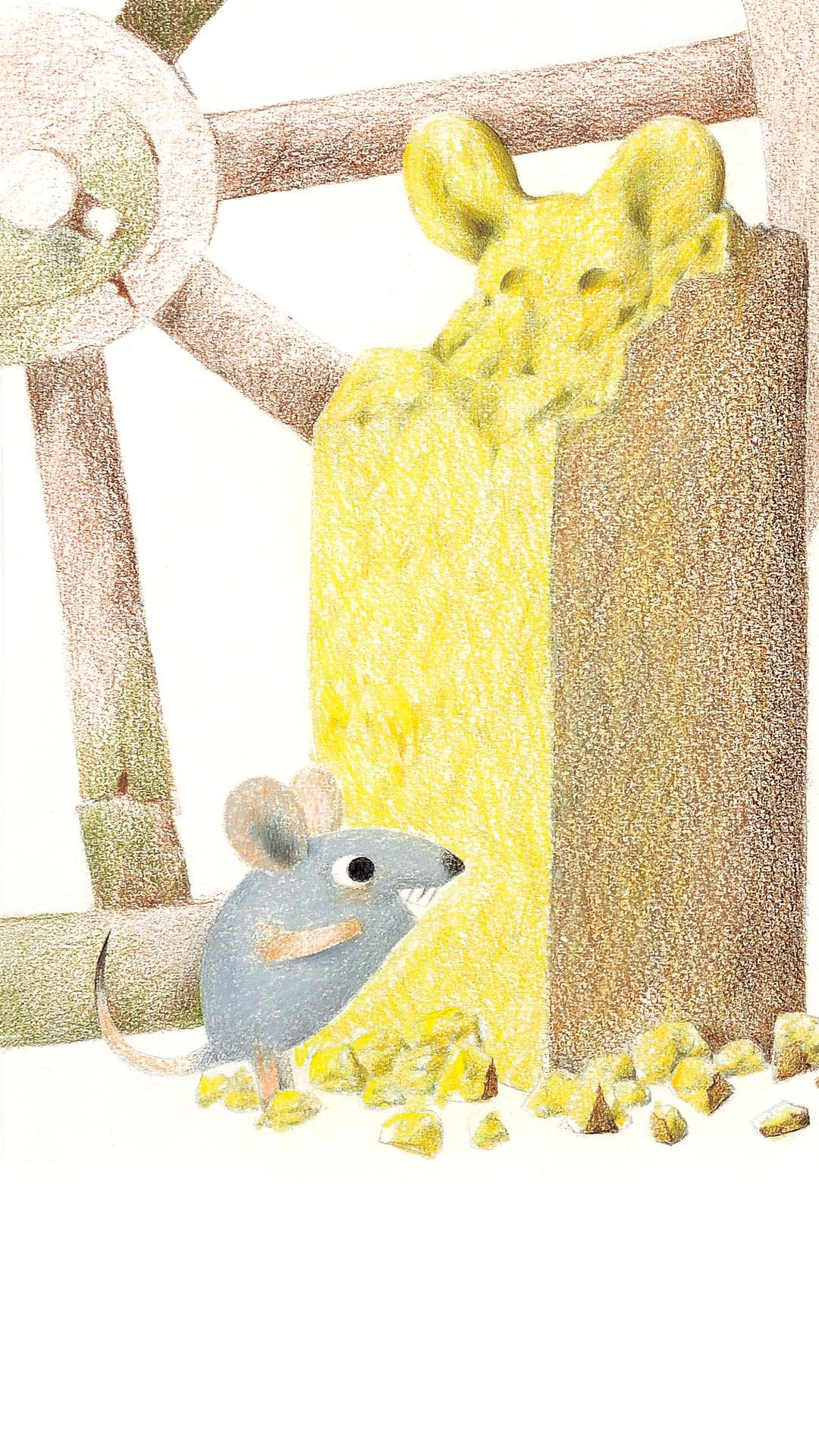 レオ・レオニ おんがくねずみジェラルディン Leo Lionni - Geraldine, the Music Mouse 1080x1920 2