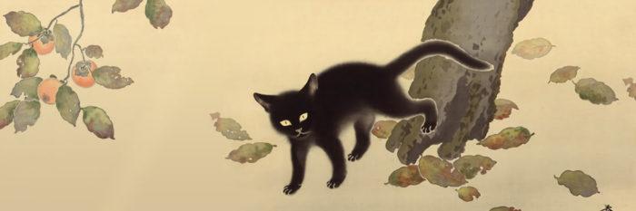 Hishida Shunso - Kaki ni neko 1500x500