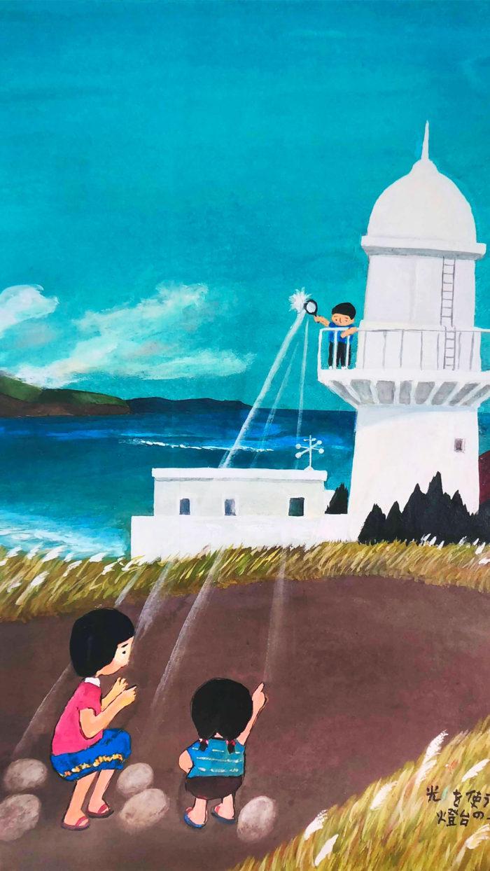 谷内六郎 光を使う燈台の子 Taniuchi Rokuro - Hikari wo tsukau todai no ko 1080x1920