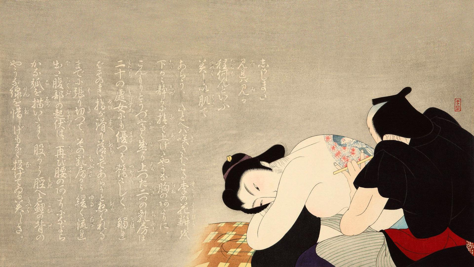 小村雪岱 お傳地獄 刺青 Komura Settai - Oden jigoku irezumi 1920x1080