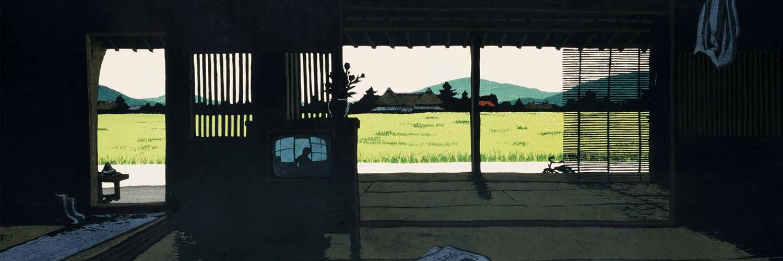 Unno Mitsuhiro - Endoshi 1500x500