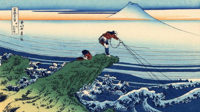 富嶽三十六景 甲州石班澤 Katsushika Hokusai – 36 Koshu kajikazawa 1920x1080