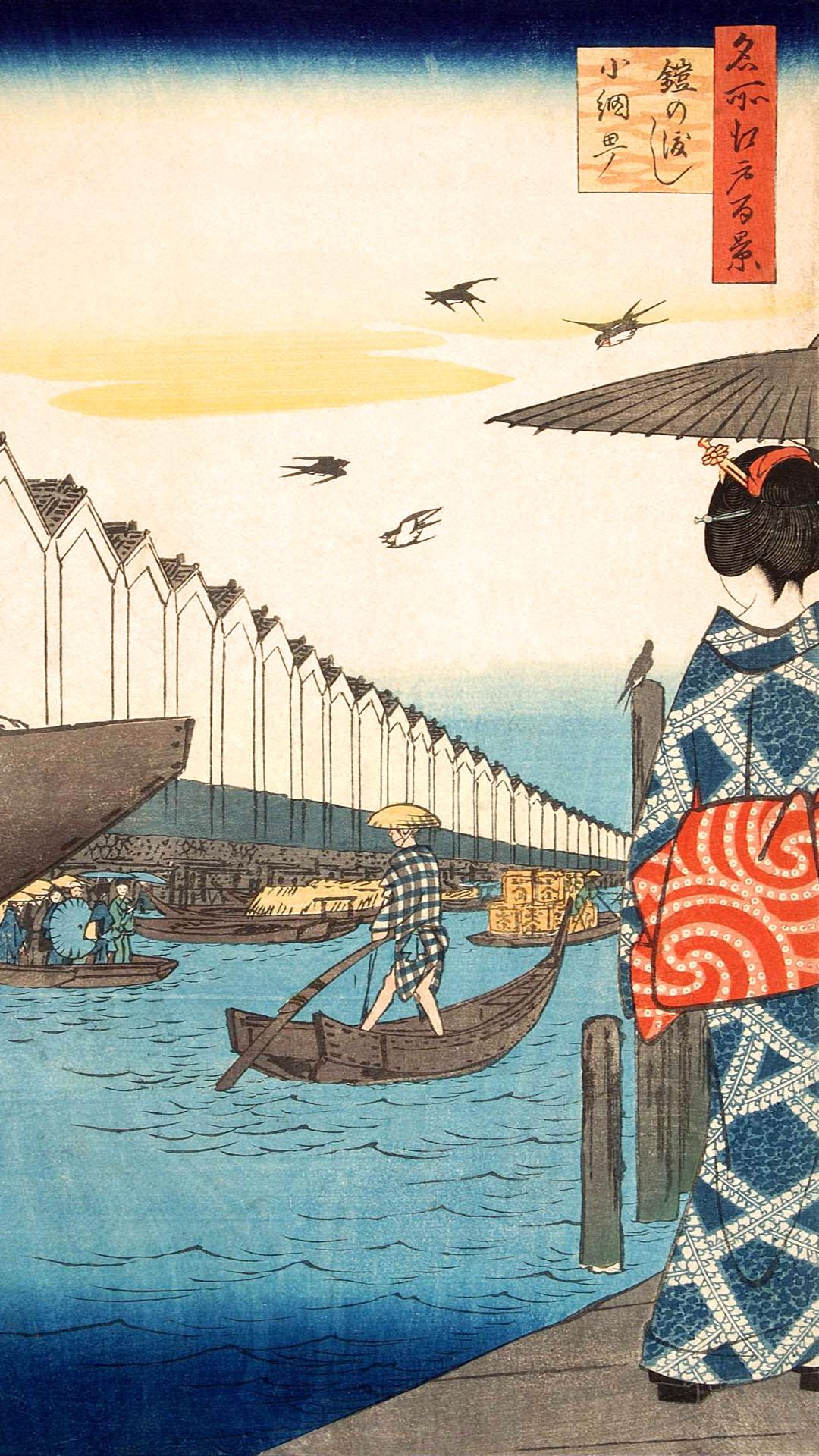 歌川広重 名所江戸百景 鎧の渡し小網町 Utagawa Hiroshige - Yoroi no watashi koamicho 1080x1920
