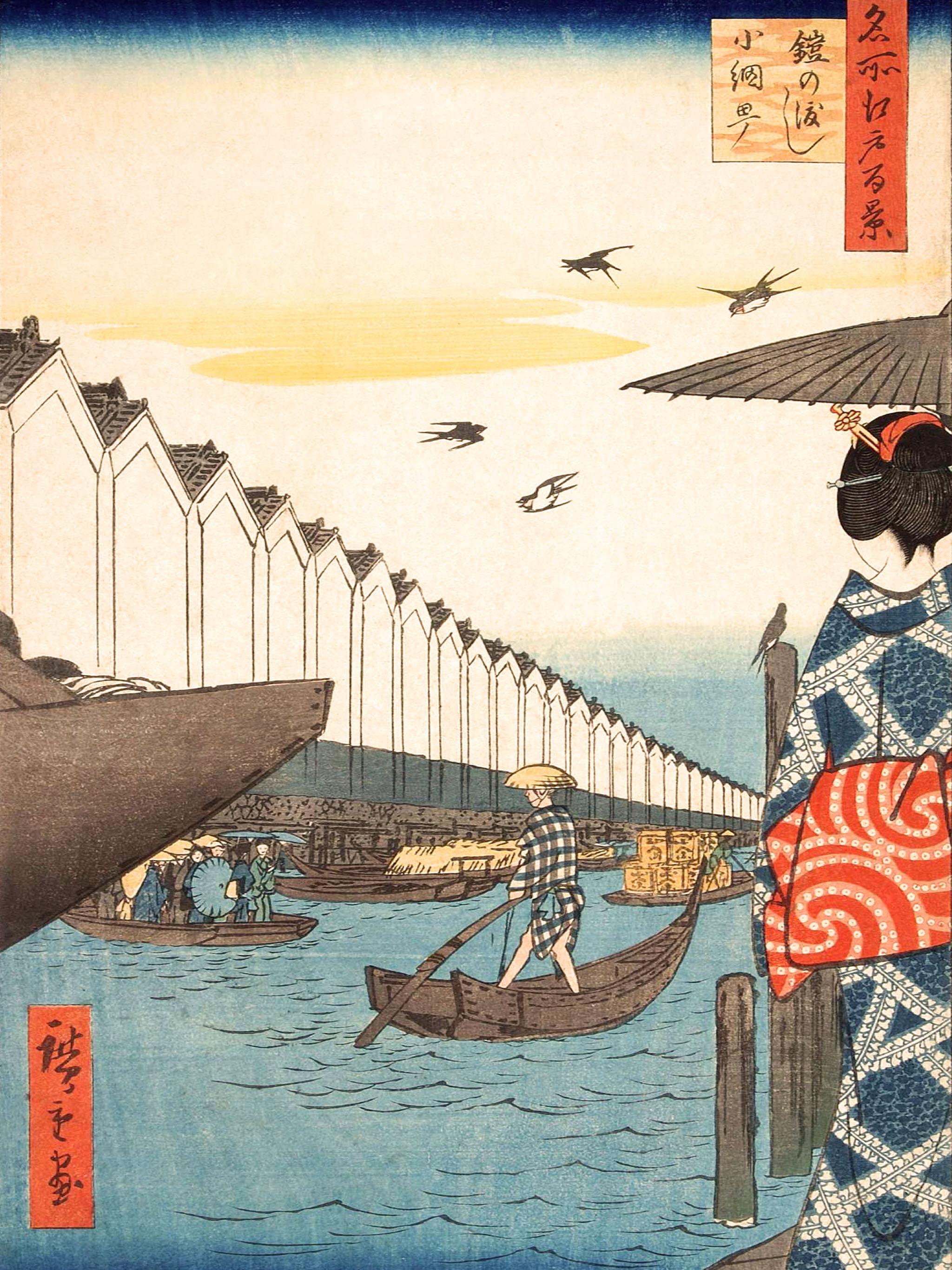 歌川広重 名所江戸百景 鎧の渡し小網町 Utagawa Hiroshige - Yoroi no watashi koamicho 2048x2732