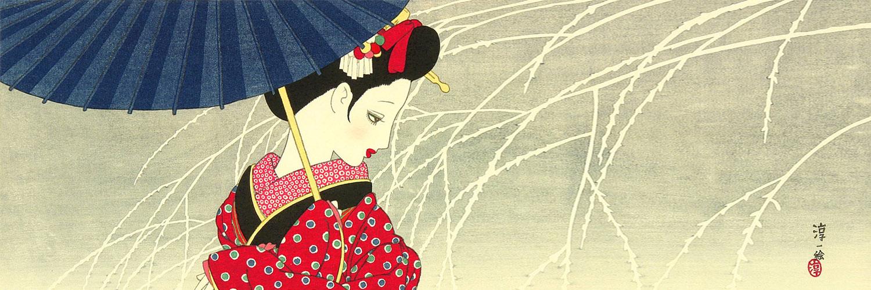 Nakahara Junichi - Maiko to kasa 1500x500