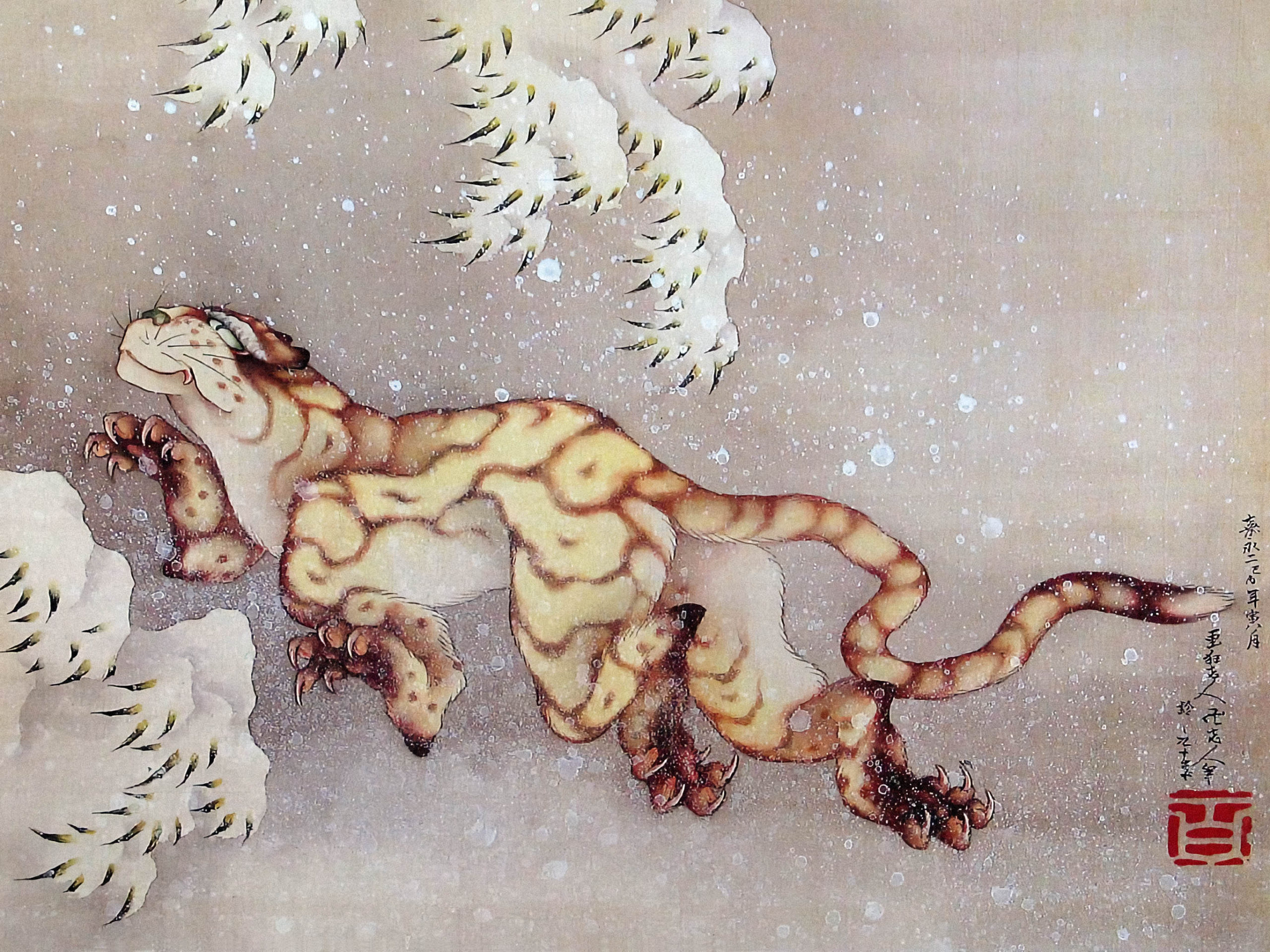 Katsushika Hokusai - Secchu tora zu 2732x2048