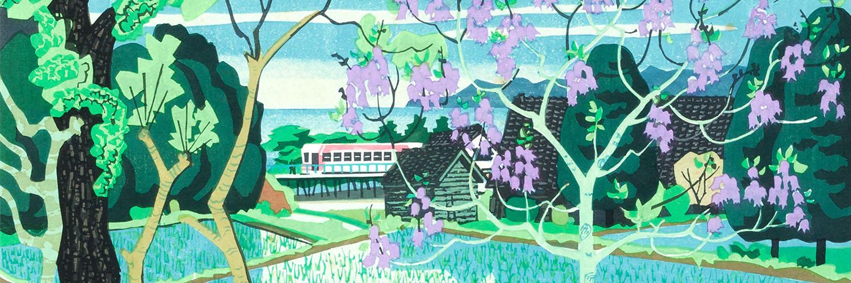 Kitaoka Fumio - Sanriku no shoka 1500x500
