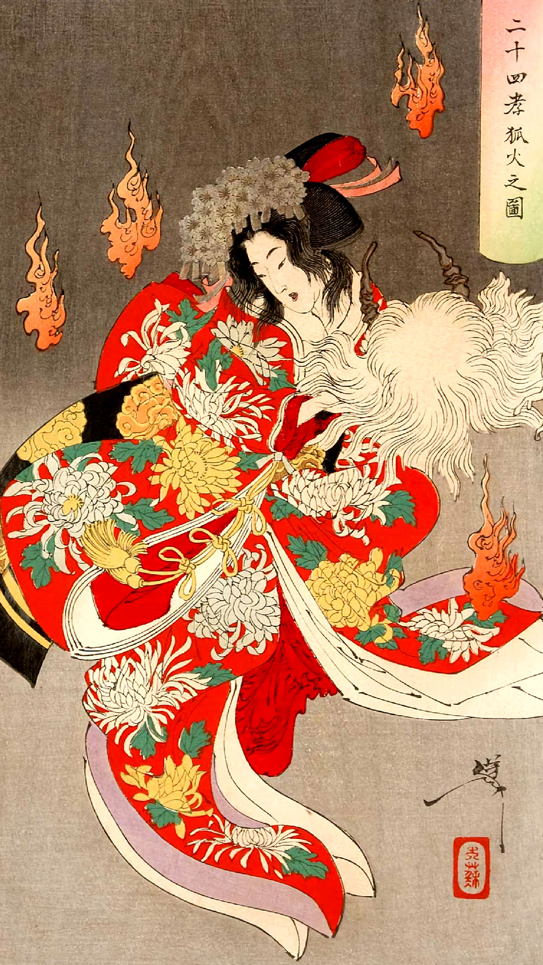 月岡芳年 Tsukioka Yoshitoshi - Nijushiko Kitsunebi no zu 1080x1920